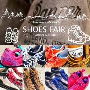 shoes-fair
