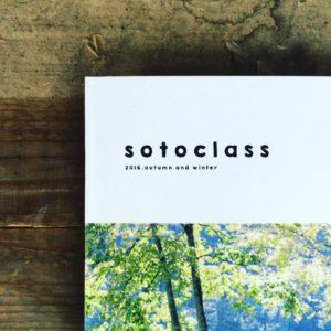 ソトクラス写真8